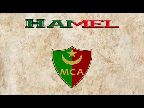 Hamel Joueur Du MC Alger (1936-1937)