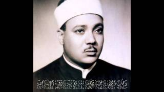 عبد الباسط عبد الصمد سوره القصص والحاقه