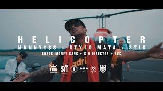 HELICOPTER - ManNY $$$ ft Stylo Mata & Stik(HKC)-CRACK MONEY GANG-crack family Produce BEATDREAMZ