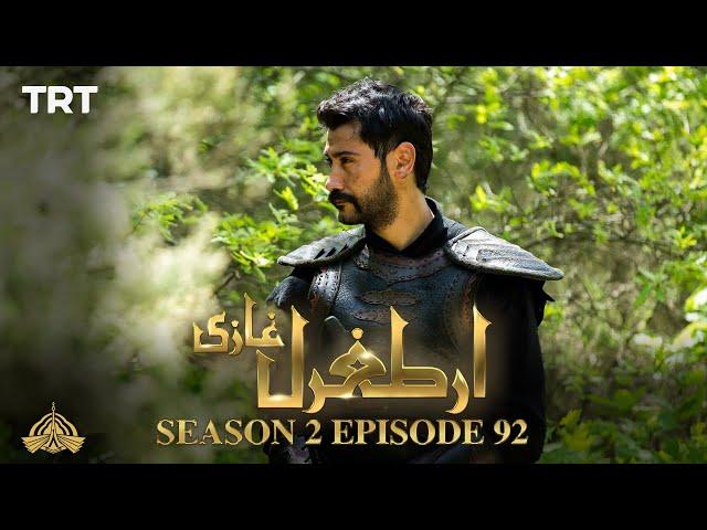 Ertugrul Ghazi Urdu | Episode 92| Season 2