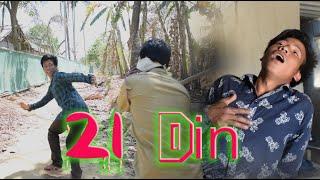 Download Mp3 21 Din A New Kokborok Short Film | Kokborok Short Film
