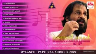 k j yesudas mylanchi pattukal | മൈലാഞ്ചി പാട്ടുകൾ  | dasetten mappila pattukal | evergreen  songs