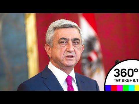 Серж Саргсян подал в отставку с поста премьер-министра Армении
