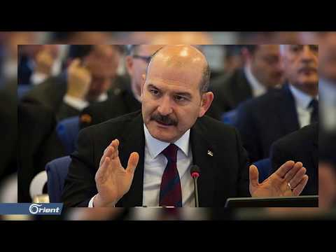المعارضة التركية تستثمر ملف اللاجئين السوريين في الانتخابات المحلية  - 09:53-2019 / 1 / 21