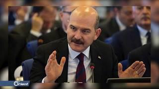 المعارضة التركية تستثمر ملف اللاجئين السوريين في الانتخابات المحلية