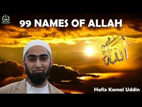 99 Names of Allah   English Nasheed   Hafiz Kamal Uddin