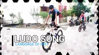Ludo Song Dance   Mai to ludo khelungi   Ludo song Tony Kakkar   Coca cola tu song ludo song