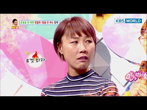 My mom says such terrible things to me! [Hello Counselor / SUB : ENG,TAI / 2017.10.30]