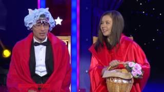 Красная шапочка по-казахски - Данияр Жумадилов - Мисс Чувство Юмора