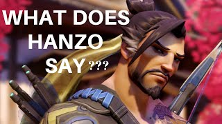 What does Hanzo Say when he Ults? (Funny Overwatch)