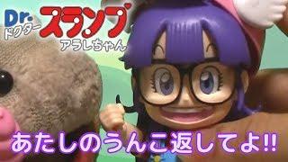 【ぴんくのぶたちゃんねる】DR.スランプアラレちゃんを作ってみた!【バンダイプラモデル】