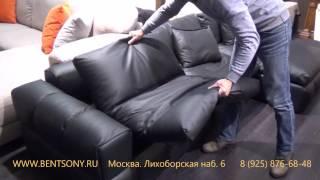 """Видео обзор диван """"Марчелло"""" угловой, натуральная кожа"""