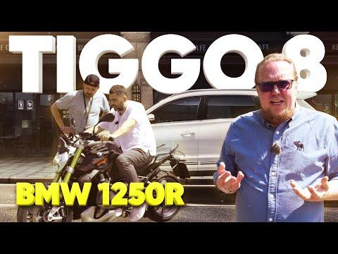 Chery Tiggo 8 х BMW 1250R - Большой тест-драйв