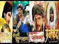 साईयाँ सुपरस्टार, प्रेमक़ैदी, आंतकवादी, भोजपुरी फिल्म मुहूर्त निर्माता प्रेमराय Actor Manoj Arpan
