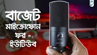 Fifine K669B USB Condenser Microphone - Good for YouTubers