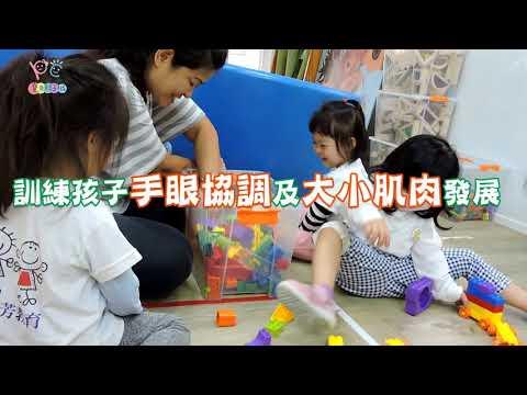 台北市中山區友丞幼兒園