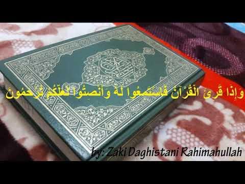 098 Al Bayyinah  =  البينة By Zaki Daghistani Rahimahullah