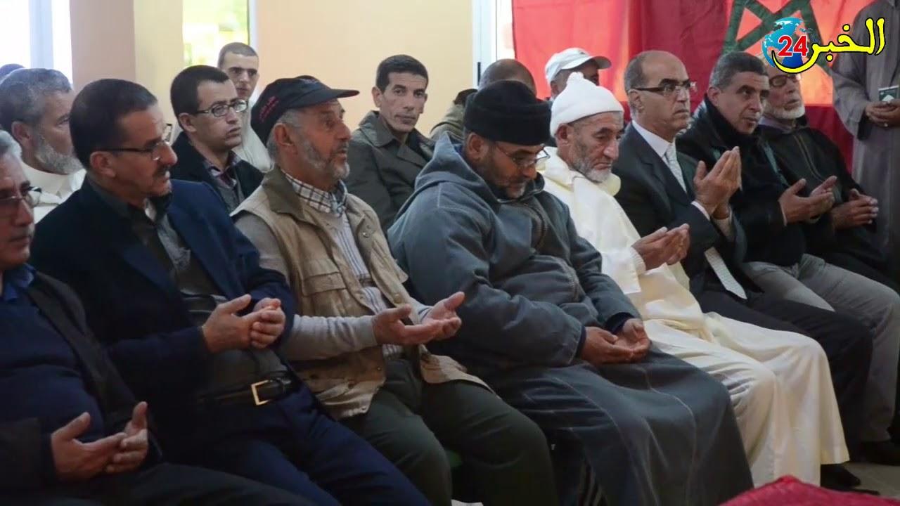 دعاء ختم حفل إفتتاح مدرسة الفتح للتعليم العتيق - YouTube