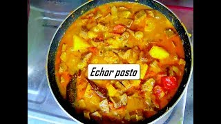 ECHOR POSTO RECIPE /JACKFRUIT RECIPE:Kathal (echor) Niramish Recipe
