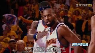 【NBA】《城記:金州勇士》上集 跑轟始祖球隊慧眼識Curry