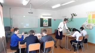 Урок биологии в 6 классе