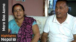 Mera Baa Aama  Episode 48 | Gurkha Channel TV Show | Archana Sharma