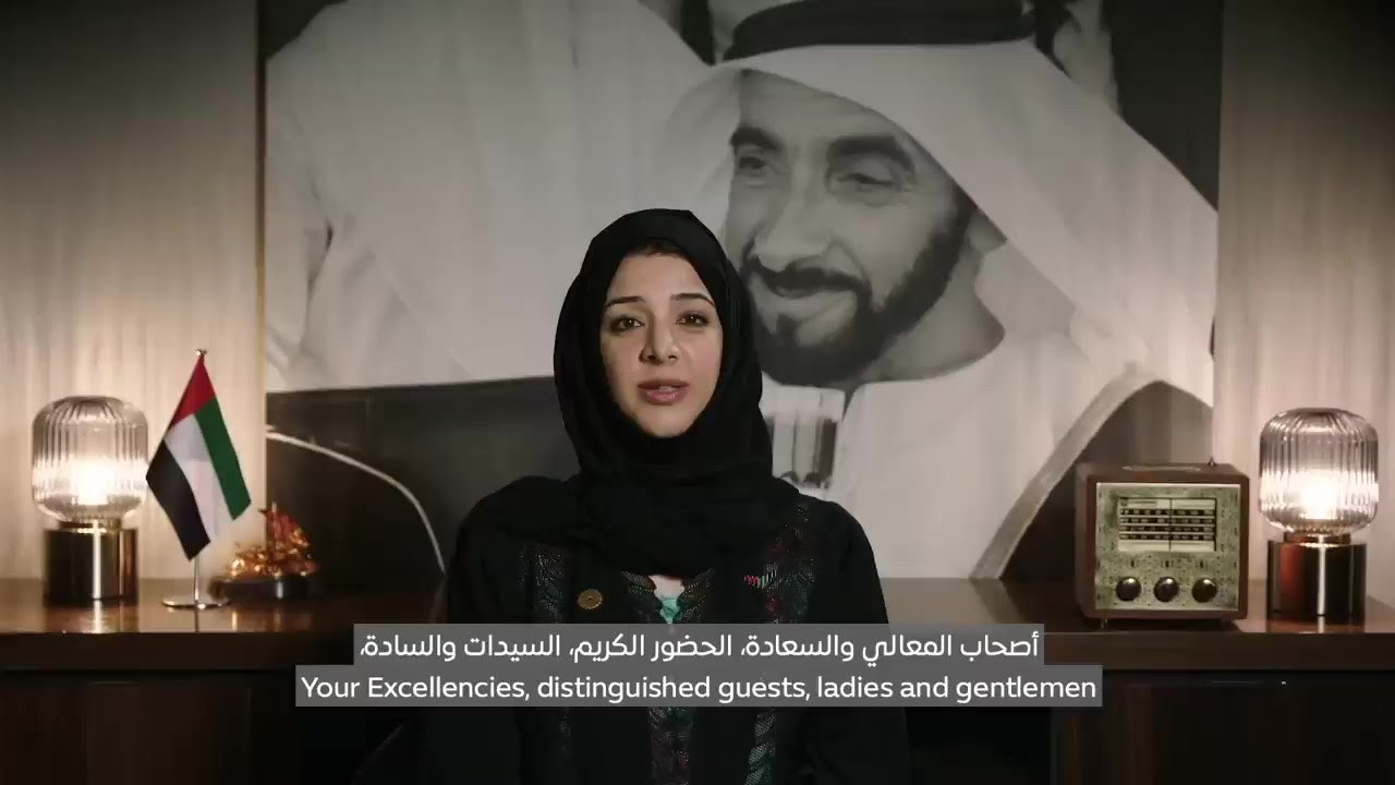Download Tolerance & Incluvity Week - Her Excellency Reem Al Hashimy, Director General of Expo 2020 Dubai