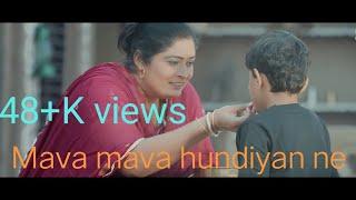 Mava Mava Hundiyan Ne :New Punjabi Status: By status Doze Daily.