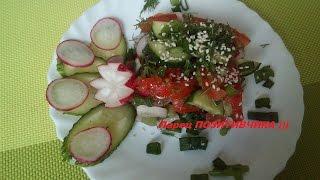 Салат для Похудения За 5 Минут! Салат из овощей