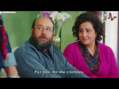 Ранняя пташка 39 серия русские субтитры