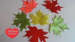 Красивый Осенний Листочек / D.I.Y. Hermosa hoja de otoño