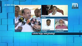 Video Won't Communal Tactics Boomerang?| Super Prime Time| Part 1| Mathrubhumi News download MP3, 3GP, MP4, WEBM, AVI, FLV Mei 2018