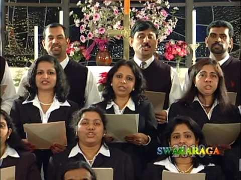Malayalam Christmas song, Malahamaroru Ganam. Swararaga. (Asianet USA X'mas 2010)Part-1