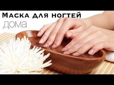 Маска для укрепления Ногтей Дома / SPA для ногтей