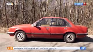 Opel Commodore.Видео обзор.Тест драйв.