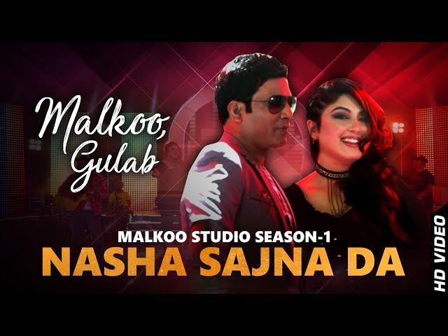 Nasha Sajna Da | Malkoo | Gulab | Malkoo Studio | Latest Punjabi Song 2018