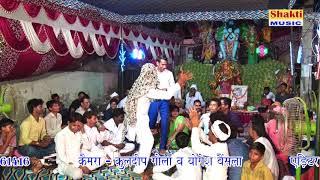 Baba Mohan Ram Jagran | Live bhajan | Kali Kholi Bhajan  | J P Bhati | Sachche  Bhati