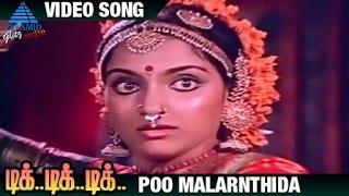 Poo Malarnthida  Song | Tik Tik Tik Tamil Movie Songs | Kamal Haasan | Madhavi | Ilayaraja