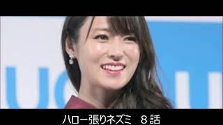 TBS 金曜夜10時~ 東京都板橋区の下赤塚にひっそりと事務所を構える「あ...