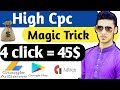 How to get High cpc in adsence Admob magic Tricks 2018