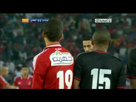 آخر هدف سجله الأهلى في جنوب إفريقيا كان بأقدام محمد ابو تريكه