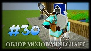 Мощные Рыцарские Оружия! - Mine & Blade BattleGear 2 Mod Майнкрафт