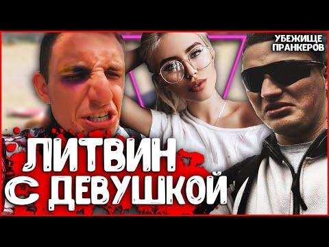 Эдвард Бил,Марк Булах