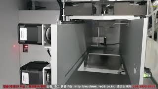캡슐(레츠프레소, 캐빈…