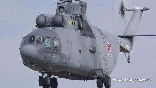 Ми-26 Кубинка 2016 Kubinka Mi-26