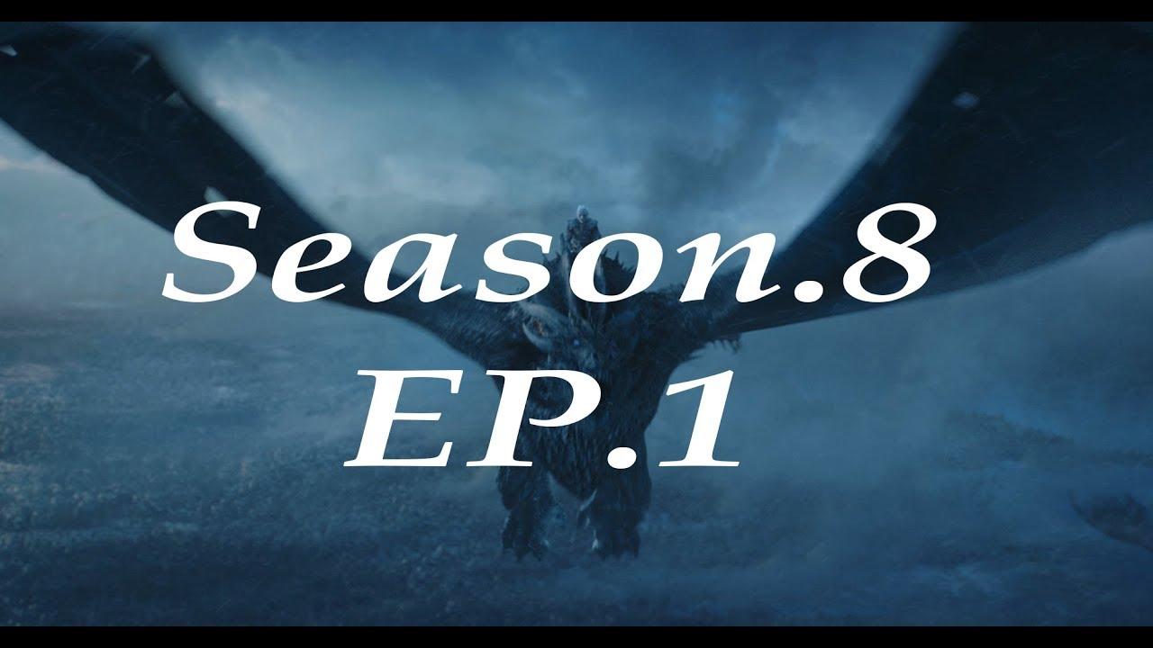 Game Of Thrones الموسم الثامن الحلقة الاولى