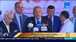 رأي عام - مجدي يعقوب: مصر تعاني من أمراض القلب .. ولا بد من زيادة وعي المصريين