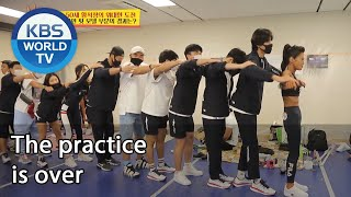 The practice is over [Boss in the Mirror/ENG/2020.09.24]