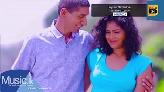 Sayuru Nimnaye - Sudarshana Cooray