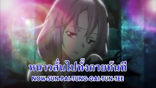 [PV Karaoke By Thai-Fandub] Euterpe [Thai Version] - Ude Miwa